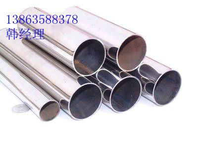 304不锈钢复合管