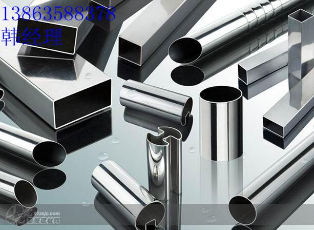 不锈钢复合管生产厂家
